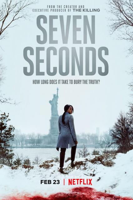 Семь секунд