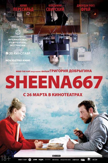 Sheena667