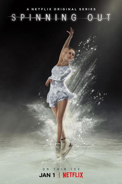 Цепляясь за лёд